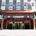 Huafu inter hotel sq128
