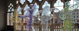 Venise design 2 medium
