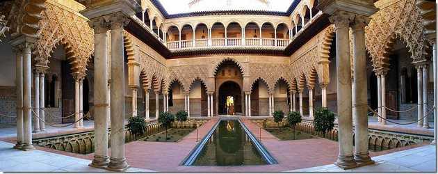 Hotel seville romantique 7 adresses partir de 167 for Hotels seville