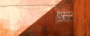 Marrakech medina 2 medium