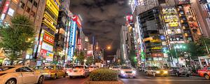 Tokyo business 8286763878 5c03e01503 z medium